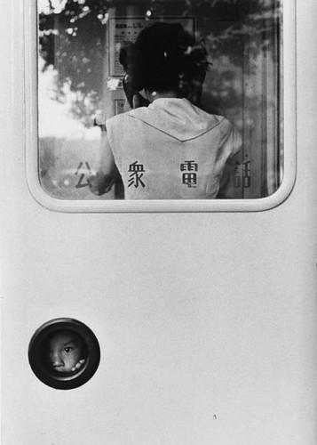 Ikko Narahara.jpg